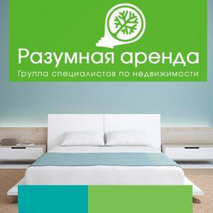 Аренда квартир и офисов Милютинской