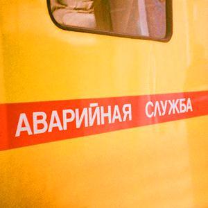 Аварийные службы Милютинской
