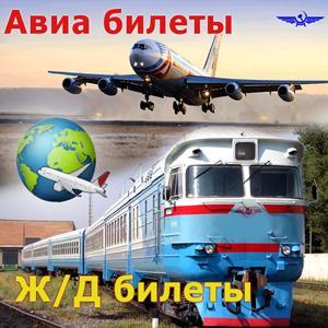 Авиа- и ж/д билеты Милютинской