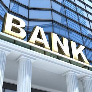 Банки Милютинской