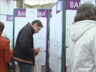 Центры занятости Милютинской