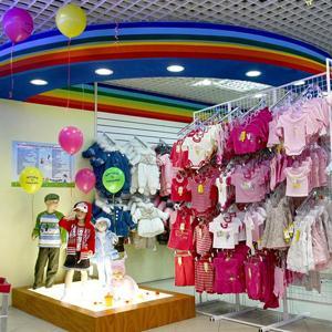 Детские магазины Милютинской