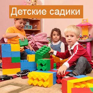 Детские сады Милютинской