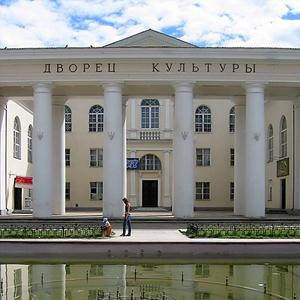 Дворцы и дома культуры Милютинской