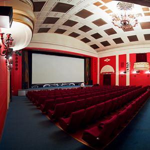 Кинотеатры Милютинской