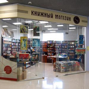 Книжные магазины Милютинской