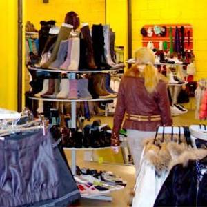 Магазины одежды и обуви Милютинской