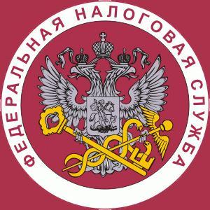 Налоговые инспекции, службы Милютинской