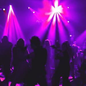 Ночные клубы Милютинской