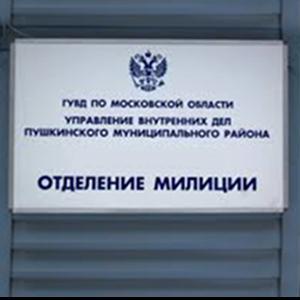 Отделения полиции Милютинской
