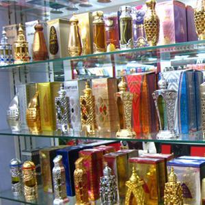 Парфюмерные магазины Милютинской