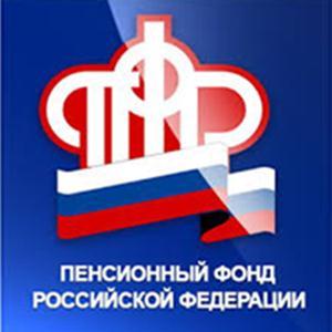 Пенсионные фонды Милютинской