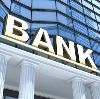 Банки в Милютинской