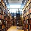Библиотеки в Милютинской