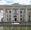 Дворцы и дома культуры в Милютинской