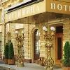 Гостиницы в Милютинской