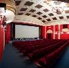 Кинотеатры в Милютинской