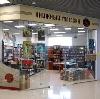 Книжные магазины в Милютинской