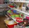 Магазины хозтоваров в Милютинской