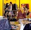 Магазины одежды и обуви в Милютинской