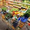Магазины продуктов в Милютинской