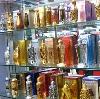 Парфюмерные магазины в Милютинской