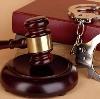 Суды в Милютинской