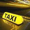 Такси в Милютинской