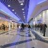 Торговые центры в Милютинской