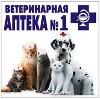 Ветеринарные аптеки в Милютинской