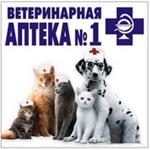 Ветеринарные аптеки Милютинской